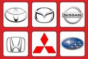 Продам автозапчасти на Toyota,  новые и БУ,  в наличии и под заказ